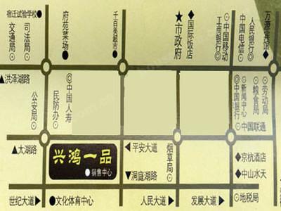 出售兴鸿一品3室2厅2卫260平米140万住宅