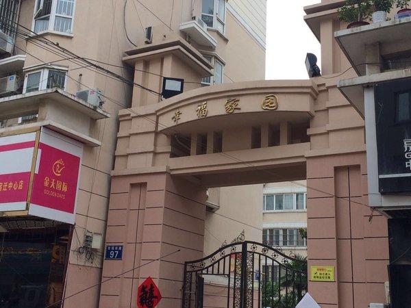出租幸福家园2室2厅1卫90平米1200元/月住宅
