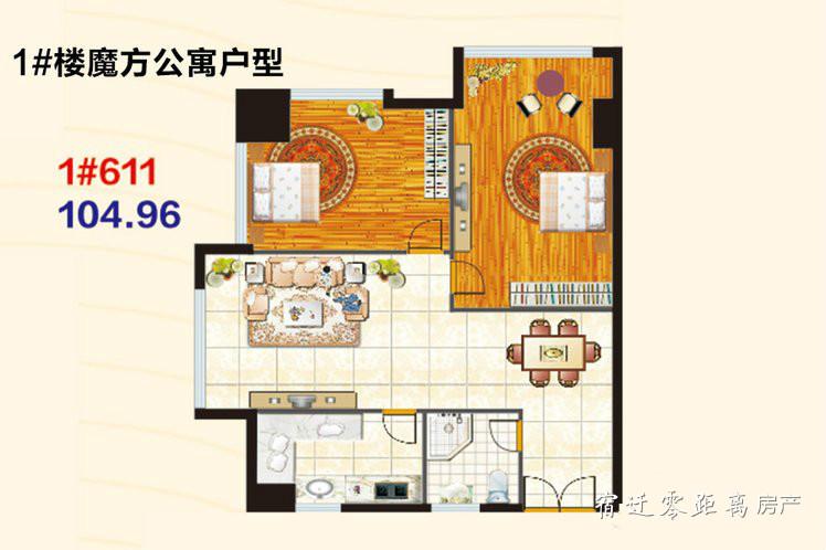 1#约104㎡公寓户型