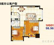 1#约99㎡魔方公寓户型