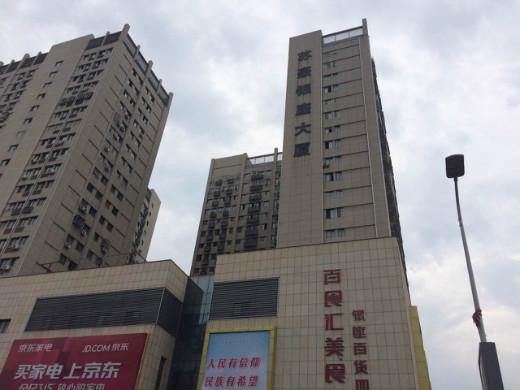出租苏豪银座3室1厅3卫115平米650元/月住宅