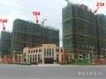 瀚林国际 工程进度