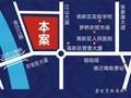 恒峰·御江山交通图