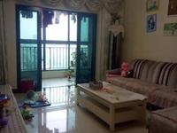 恒大华府,14楼4室精装,163平方,130万