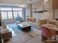 售中港雅典城公寓一手毛坯房90平,需全款50万