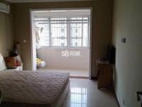 鸿意上城 1室1厅1卫 60平米