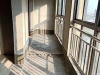 帝景豪苑高层12楼!89平两室纯毛坯!双阳台!
