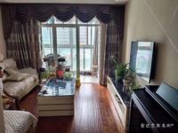 时代新城94平方标准大两室,精装修。全屋品牌家具家电全送!带储藏室!
