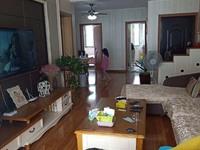 金外滩花园,多层4楼!84平方两室精装修!家具家电全送!