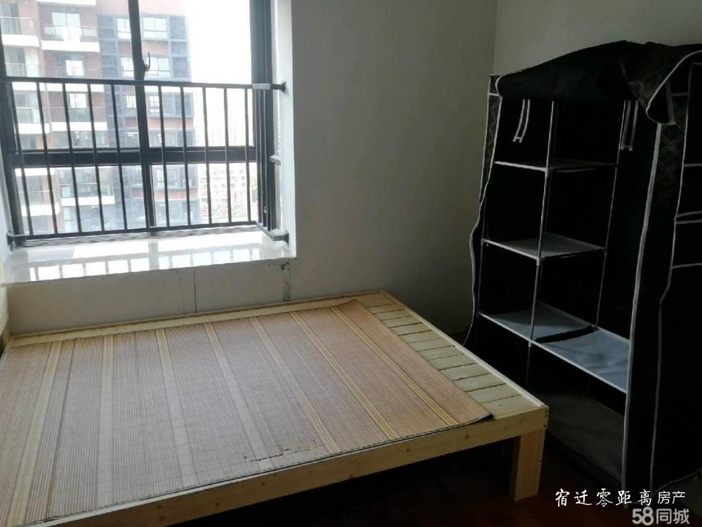 出租建屋 哈佛公园4室2厅2卫117平米450元/月住宅