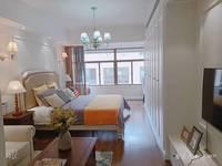 售中港雅典城公寓一手毛坯房74平,需全款39万