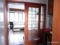出售幸福家园1室1厅1卫38.6平米60万住宅