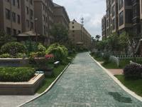 出售翰林家园3室2厅1卫108平米35万住宅