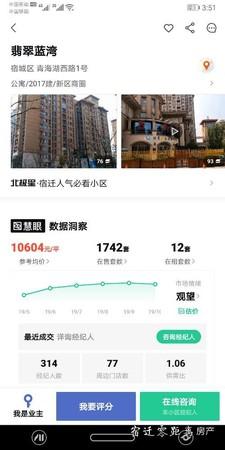 出售翡翠蓝湾4室2厅3卫230平米面议住宅
