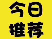 出售锦绣江南3室2厅1卫121.5平米103万住宅