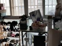 黄河上院 精装 三室 多层 带储藏室 客厅朝阳 主卧朝阳 全天采光 树人北校区