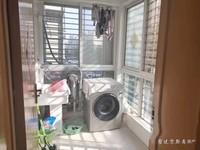 售滨江花园三室精装95平,送储藏室,180万