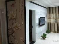 出售运河春天2室2厅1卫99.71平米55万住宅安置房