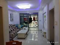出租新城名居2室2厅1卫96平米1500元/月住宅