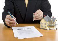 签订购房合同,这5个可能会遇到的问题一定要当心!