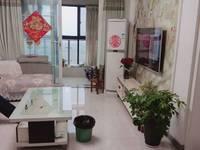 售运河春天安置房三室精装118平,75万