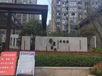 出售帝景豪苑3室2厅2卫146平米,149万