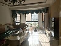 售阅湖花园多层四楼精装128平,送家电家具储藏室,122万