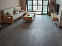 出租瀚林国际 3室2厅1卫1600元/月住宅首租