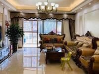 出售翡翠蓝湾大平层豪华装325万,5室2厅2卫230平米住宅
