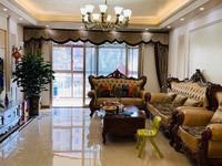 急售翡翠蓝湾4室2厅2卫230平米322万住宅