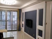 出售锦华名园4室2厅1卫152平米130万住宅