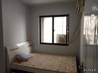 树人初中:丽景湾华庭3室简单装修,南北通透,采光好,名额未用