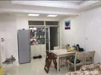 亿嘉江南水岸精装小三室 家具家电全送 名额在 满两年 13楼随时看