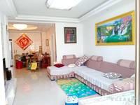 出售雅蓝国际花园 2室2厅1卫107.43平米95万住宅