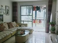 出售浦东国际花园2室2厅1卫86.45平米83.5万住宅