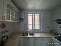 出售金陵名府2室2厅1卫103平米88万住宅