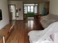 出售康庭茗苑2室2厅1卫102平米96万住宅